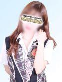 神木|SEXYアイドルクラブ PLAYSTAGEでおすすめの女の子