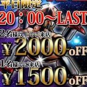 「20:00~LASTは『マッスルタイム』」08/12(日) 17:05 | SEXYアイドルクラブ PLAYSTAGEのお得なニュース