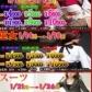 SEXYアイドルクラブ PLAYSTAGEの速報写真