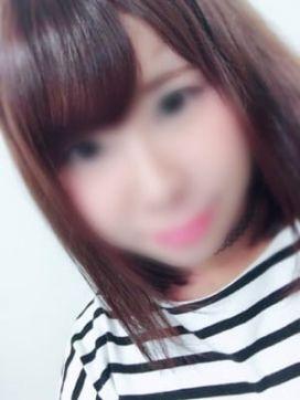 ゆな|錦糸町ぽちゃカワ女子専門店で評判の女の子
