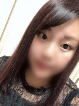 ゆずき | 錦糸町ぽちゃカワ女子専門店 - 錦糸町風俗