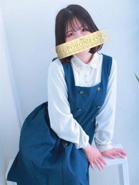 国木田 まり|プルプルネクステージで評判の女の子