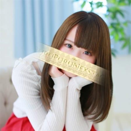 「ガッツ割」02/12(月) 18:24   プルプルネクステージのお得なニュース