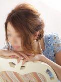 蒼 ヘルス パッションプレミアム 梅田店でおすすめの女の子