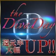 「毎月18日は『ディーバディ』!ポイント還元率大幅UP『10%』!」10/16(火) 07:50   プルプルオフィスディーバのお得なニュース