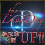 「毎月18日は『ディーバディ』!ポイント還元率大幅UP『10%』!」10/21(日) 07:50 | プルプルオフィスディーバのお得なニュース