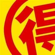 「ご新規様はお得なんです!!」03/26(火) 13:04 | プルプルオフィスディーバのお得なニュース