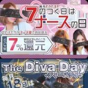 7のつく日×Diva Day プルプルオフィスディーバ