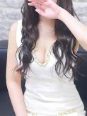 愛菜|京都泡洗体ハイブリッドエステ PUPPY LOVE京都駅前本店でおすすめの女の子