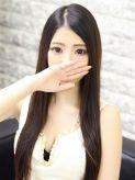みなぎ|京都泡洗体ハイブリッドエステ PUPPY LOVE京都駅前本店でおすすめの女の子