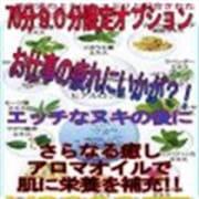 「ミニロリから巨乳まで!!」01/27(月) 18:44 | ジュエリーのお得なニュース