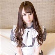 「☆ご新規様限定コース☆」05/12(火) 13:14 | ピュアコスのお得なニュース
