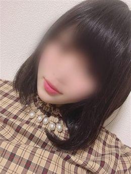 くるみ☆スーパー美少女! | Rady - 松山風俗