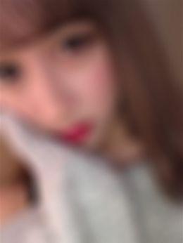 まりな☆潮吹き業初大学生 | Rady - 松山風俗
