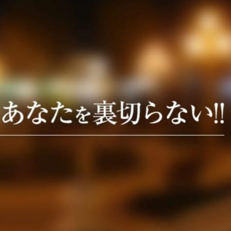 「ご新規様限定企画!! 指名料・送迎料無料イベント☆」02/24(土) 21:24 | Radyのお得なニュース