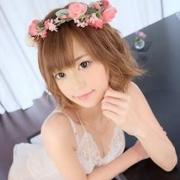 「熊本エリアNO.1の〝RAO〟」10/17(月) 17:08 | RAO 熊本店のお得なニュース