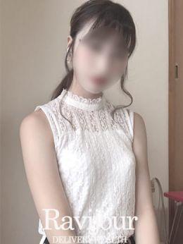 ゆりあ 電撃復帰!!! | DELIVERY HEALTH RAVIJOUR - 名古屋風俗