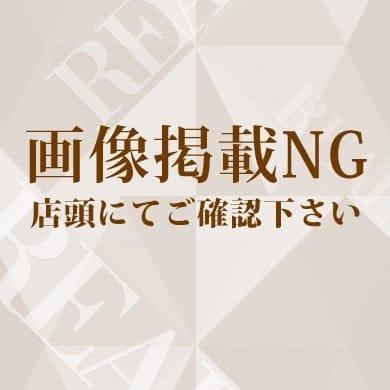 なのか【清楚系Eカップ!】   リアル日本橋店(日本橋・千日前)