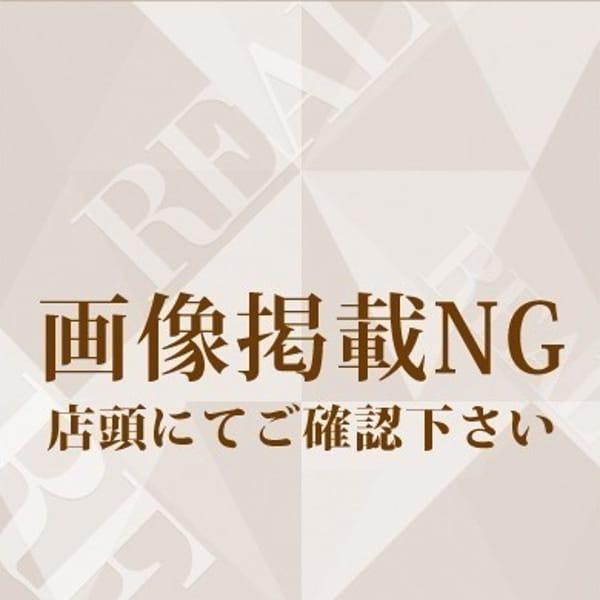 まみ【激カワミニマム美少女!!】   リアル梅田店(梅田)