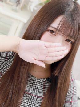 あやめ | リアル梅田店 - 梅田風俗