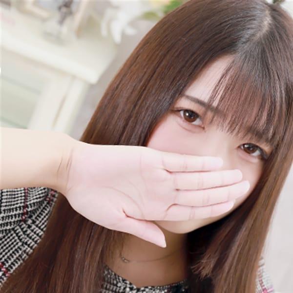 あやめ【清楚系お嬢様】 | リアル梅田店(梅田)