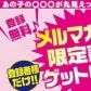 リッチドールパート2梅田店の速報写真