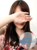 ゆうみ【4月7日入店】|リップス+ドリームリップス(LIPS+DreamLIPS)でおすすめの女の子