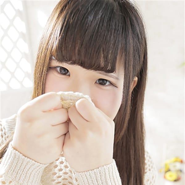 ミル【6月14日入店】