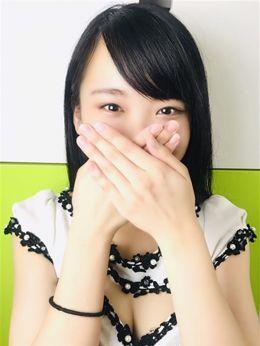 おとは【10月21日入店】   リップス+ドリームリップス(LIPS+DreamLIPS) - 中洲・天神風俗