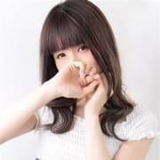 「早朝先着割引サービス!」01/20(日) 14:00   リップス+ドリームリップス(LIPS+DreamLIPS)のお得なニュース