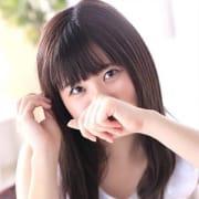 「タイムセール&予約割引!」01/23(水) 13:00   リップス+ドリームリップス(LIPS+DreamLIPS)のお得なニュース