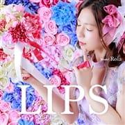 西日本屈指の在籍数&出勤数!!|LIPS(リップス)