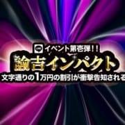 「諭吉インパクト!10000円割引のお得イベント!」09/24(月) 10:41 | ロイヤルヴィトンのお得なニュース