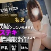 「新人キャスト情報!」09/24(月) 12:11 | ロイヤルヴィトンのお得なニュース