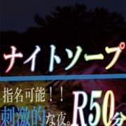 「R50min始動!!!」10/24(土) 11:51 | ロイヤルヴィトンのお得なニュース