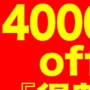 「先着限定のお得な割引!!!」12/16(月) 11:02   ロイヤルヴィトンのお得なニュース