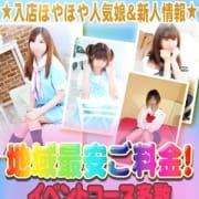 「究極名駅エンターテイメント!!」05/22(水) 00:30 | セーラー'sのお得なニュース