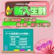 「100%アイドル誕生!「みなみちゃん」」07/30(金) 13:30 | セーラー's(セーラーズ)のお得なニュース