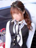 みりあCA|YESグループ Line(ライン)でおすすめの女の子