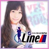 YESグループ Line(ライン)