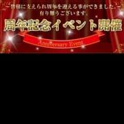 「周年イベント11月19日~21日まで開催!!」11/15(木) 11:25 | されるがママ 日本橋店のお得なニュース