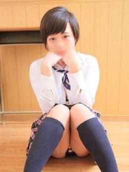 こはる 経験浅めのミニマム生徒   私立札幌女学院(ミクシーグループ) - 札幌・すすきの風俗
