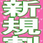 「★☆★千葉栄町すきャンダル ★☆★」03/24(日) 22:26 | スキャンダルのお得なニュース