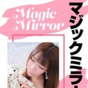 「渋谷唯一のマジックミラー指名!!!」06/21(月) 13:24   道玄坂クリスタルのお得なニュース