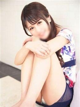 うるは【大衝撃☆看板モデル誕生】 | クリスタル - 札幌・すすきの風俗