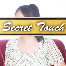 「池袋で秘密の隠れ家!50分9800円ポッキリ♪穴場の店舗型♪」10/17(月) 20:29 | シークレットタッチのお得なニュース