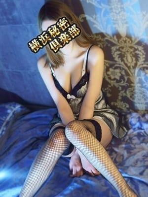 みお|横浜秘密倶楽部 - 横浜風俗