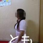 とも|精女の館 - 北九州・小倉風俗