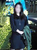 美緒(みお)|セレソンでおすすめの女の子