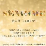 「★☆★青葉城がコンセプト★☆★」04/26(木) 01:22   インペリアル千姫のお得なニュース